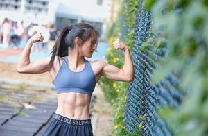 拒绝健身房 女大学生单杠上练就八块腹肌