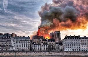 天啊!巴黎圣母院被烧!800年人类文明毁了...