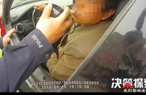 唐河公安:酒后无证驾车被查 声称就是挪挪车