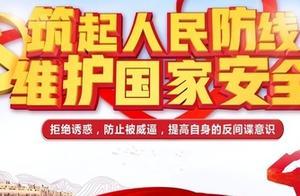 【反奸防谍,共筑国家安全防线】京滨工业园组织观看新闻宣传片《间谍罪名的背后》