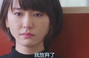 日本这周末开始黄金10连休!岛国网友却说:并不想放假,甚至还有点想哭…