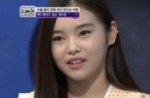 """韩国妈妈为女儿""""徒手""""整形16年,单眼皮变双眼皮,酷似宋慧乔!"""
