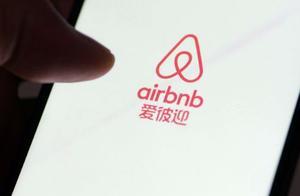 """民宿肮脏售后不作为 Airbnb管理遭""""差评"""""""