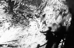 四百万年钟乳石被破坏几乎无修复可能 警方调查