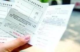 """上海市游泳健身卡6月1日起取消,市民游泳要做""""健康承诺"""""""