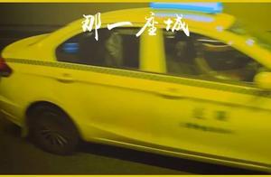 重庆 | 有一种刺激,叫当年坐过重庆出租车。