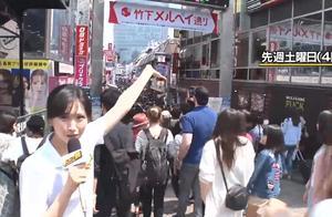 """""""不是假期是地狱"""" 日本最长十连休竟让不少家庭主妇想离婚"""