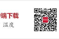 数字人民币在深圳揭开神秘面纱