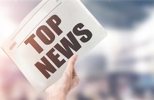 """搞黄色、传销、无资质……新华社点名批评趣头条类""""看新闻赚钱""""APP"""