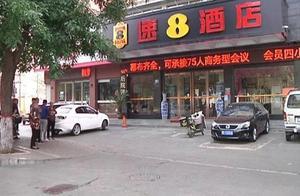 河南省安阳发生一起因纠纷开车撞人致死事件