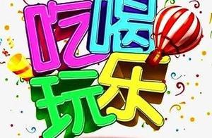 楚雄网一周特惠超值福利:烤鸭、火锅烧烤、自助餐、酒吧ktv、洗鞋等优惠套餐