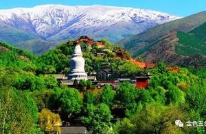 中国旅游日:五台山你准备来打卡吗?所有景点免收门票!
