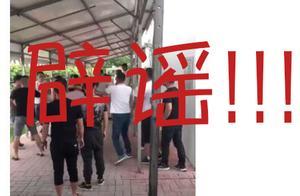 权威回应!潮安区:高铁潮汕站营运纠纷案件系非法营运引发,涉事车辆已依法暂扣