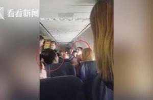 不想和外国人坐?女子机上耍酒疯 华人男子换座