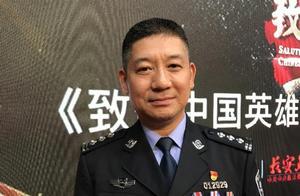 致敬英雄:排爆警察张保国出任务严重烧伤,双手缝300多针