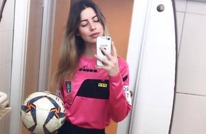 意大利女裁判遭侮辱,14岁小球员朝她脱裤子