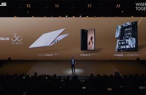 台北电脑展:华硕发布30周年纪念产品,还有双屏笔记本