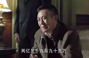 """邢台国资委举报陕西彬县,白条吃喝岂能""""上瘾""""?"""