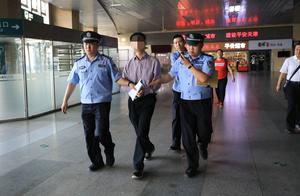 每天省几十元,男子往返京津恶意逃票400余次被刑拘 限乘火车180天