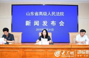 山东省判决未成年人遭性侵案件492起,近三成通过QQ、微信等网络侵害