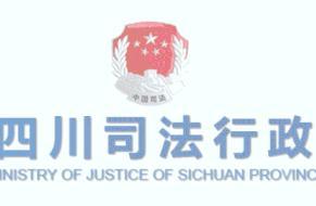 四川省2020年国家统一法律职业资格主观题考试考生告知书