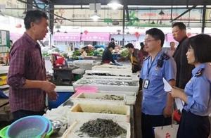 首月收缴406公斤,区市场监管局严查违禁渔获物