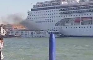 意大利北部威尼斯两船相撞现场:邮轮撞上游船,多人落水受伤