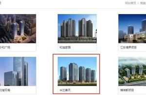 江东地产旗下项目发生安全事故 大股东曾涉嫌行贿被捕