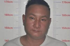 楚雄州一男子涉嫌强奸被刑拘!当地征集沙玉学等人的犯罪线索
