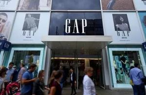 情报 | Gap集团第一财季业绩不及预期、优衣库意大利首店将于9月13日在米兰开业