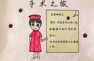 护士暖心手绘儿童医院就诊图鉴,建议家长永久收藏