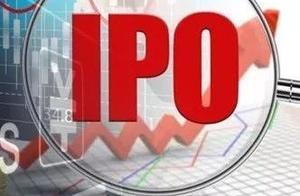 中小银行冲刺IPO热情不减,洛阳银行备战8年又有新动作,14家银行已进入排队通道