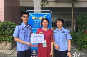 到了考场发现忘带身份证!不到10分钟惠州民警把临时身份证送进考场