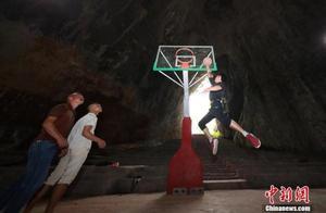 贵州纳雍溶洞篮球场 圆深山群众体育梦