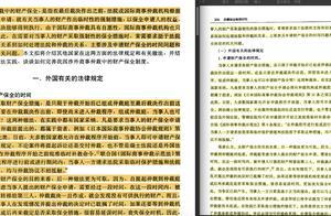 中国政法大学博士李仕春学位论文被指涉嫌抄袭多篇他人论文