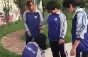 被脚踹、打脸、逼下跪!石家庄一女生惨遭校园欺凌!警方通报来了
