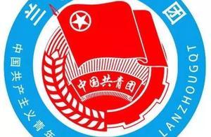 青年大学习特辑:纪念中国人民志愿军抗美援朝出国作战70周年(附上期学习情况排名)