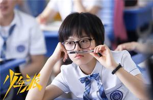 少年派为何选赵今麦扮演林妙妙?看到她素颜直播后,网友闭嘴了