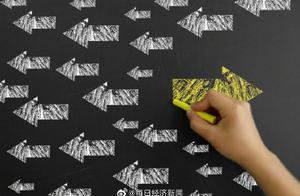 """日本老牌百货高岛屋将退出中国市场:""""继续经营极为困难"""""""