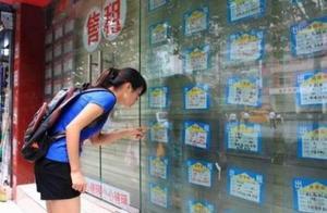 北京拟出新政严管网上租房 业界建议:须完善信息查询体系