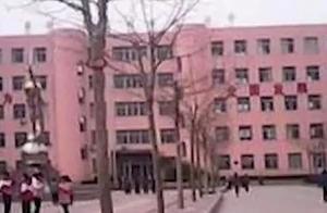 临沂蒙阴县小学强制学生购买平板电脑?官方通报来了……