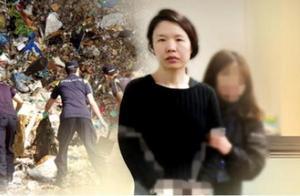 韩国30岁主妇肢解前夫,扔各地后淡定回家,警方:命案或不止一桩