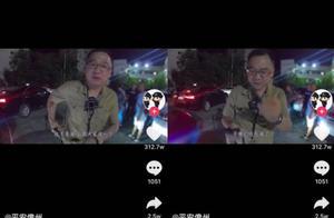 这不是演习!海南警方抖音发布全网首支抓捕Vlog