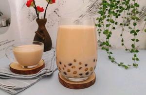 #夏日冰品不能少#芋圆奶茶