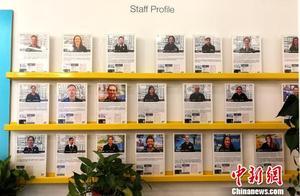 警方回应英孚教育外教涉毒:外国人在中国无违法特权