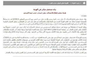 绝地求生在约旦遭禁,官方称考虑国家利益