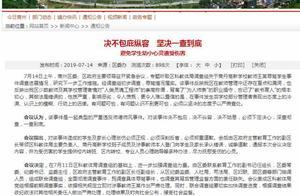「长城评论」陕西商州一教师长期辱骂女生,其实涉嫌犯罪