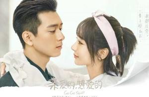 《亲爱的热爱的》未完结,杨紫忽然官宣两部新剧,网友:追定了