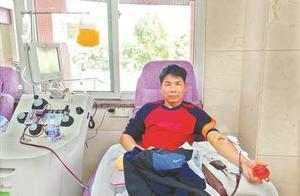 广州献血达人16年献血200次 献血量121500毫升