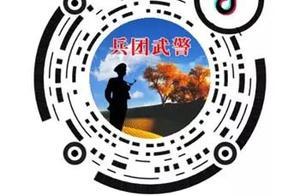 权威发布 |《中华人民共和国退役军人保障法》全文来了!